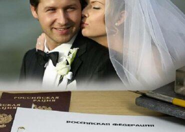 брачный договор спб