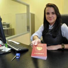 Юрист для мигрантов