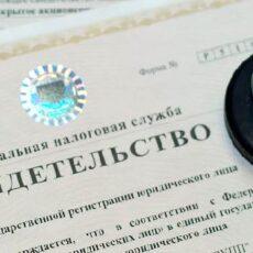 юридические услуги по регистрации ООО